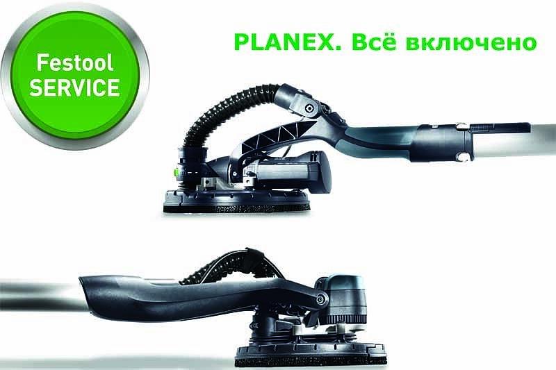 Planex. Всё включено
